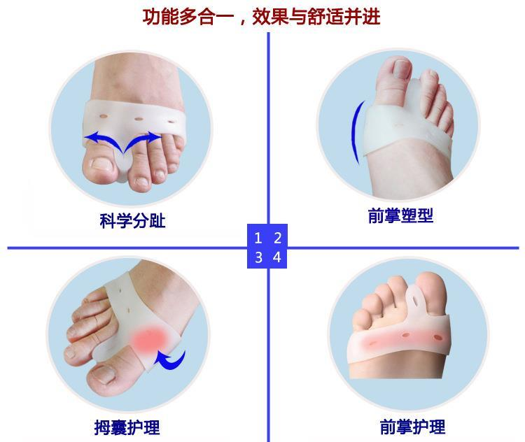 Multifunctional forefoot protective case toe separator toe pad toe protector for hallux valgus