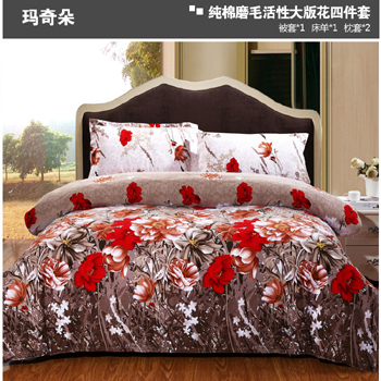 Free Shipping DHL Luxury Brand Bedding Sets 4pcs 100% high quality Cotton 4 pcs including Duvet Bed sheet Pillowcase King size(China (Mainland))