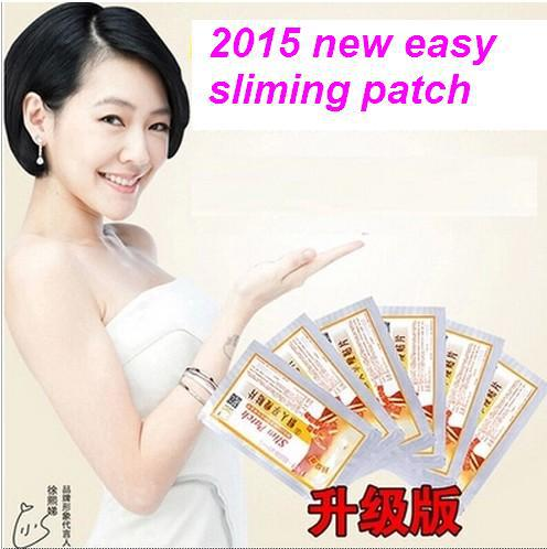 Health Plant lounger Slim patch for fat man and women reduce fat adipose burn easy to lost weight goodnight siliming products(China (Mainland))