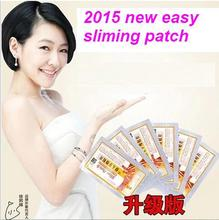 Health Plant lounger Slim patch for fat man and women reduce fat adipose burn easy to lost weight goodnight siliming products
