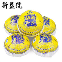 2012 Tea for older Ripe Pu'Er High quality material Good for health Free shipping