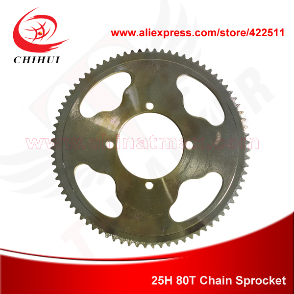 25H 80Teeth Electric Scooter Gold Chain Rear Sprocket=55mm Inner Diameter can Fit Flywheel (Scooter Spare Parts) - YONGKANG CHIHUI INDUSTRY & TRADE CO., LTD store