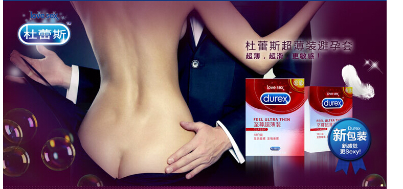 2015 lowest price ultra thin regular size men's Condoms 12pcs offers safe Sex Products Super sensitive condoms lubrication model(China (Mainland))