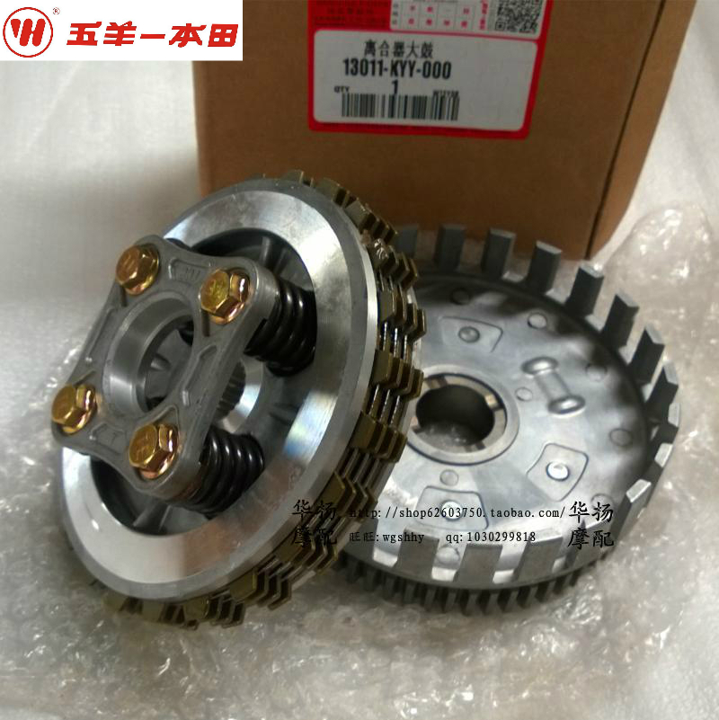 WH125-12  SDH125-53 snare drum clutch assembly<br><br>Aliexpress