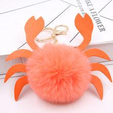 Bonito fofo pompom caranguejo chaveiro falso coelho pele animal chaveiro saco encantos pingente jóias para presentes femininos acessórios(China)