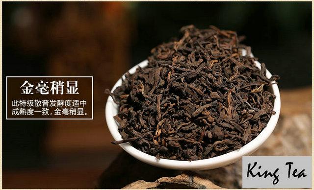 *King Tea* 2013 XinYiHao 500g China YunNan MengHai Chinese Puer Puerh Ripe Tea Cooked Shou Cha Premium Slim Beauty Weight Loss(China (Mainland))