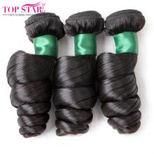 Brazilian Virgin Hair Bundle Deals 3 Bundles Brazilian Loose Wave Virgin Hair 7a Grade Virgin Unprocessed Human Hair Extensions