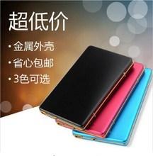 """Postagem isento Novo disco rígido de 2 TB USB2. 0 hdd externo 2.5 """"Disco Rígido Externo portátil Mobile Hard Disk HDD LAPTOP(China (Mainland))"""