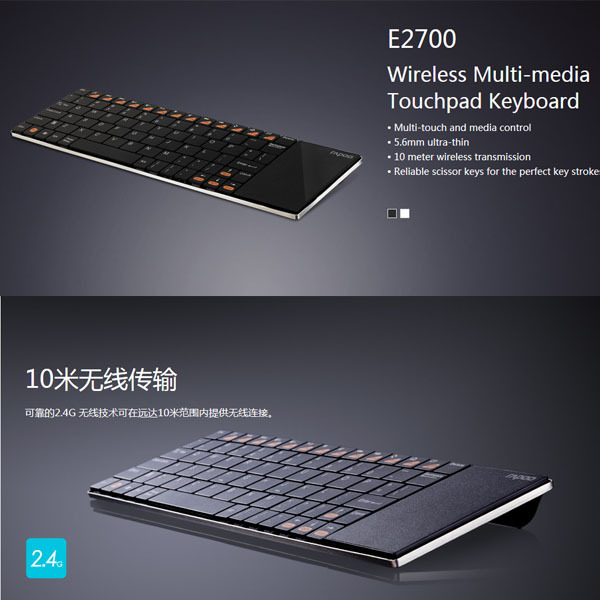 100% original Rapoo 2.4GHz Wireless Multi-media Touchpad Keyboard E2700 Ultra Slim USB Wireless Laptop Desktop PC Keyboard(China (Mainland))