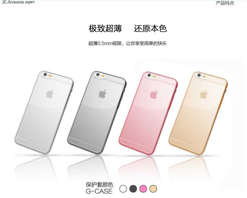 Чехол для для мобильных телефонов iPhone 6 5,5' 0.5 iPhone 6 5,5 For iPhone 6 Plus 5.5'' чехол для для мобильных телефонов iphone 6 apple iphone 6 5 5 for iphone 6 6plus