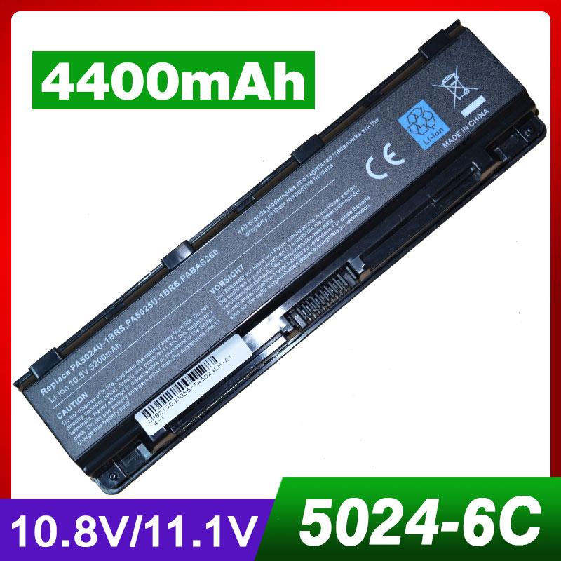 4400mAh Battery For Toshiba Dynabook Qosmio T752 T852 B352 T572 T652 T752 T552 font b Satellite
