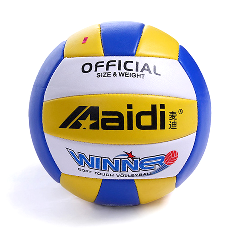 Maidi Volleyball PVC Leather Official Weight Size 5# Game Handballs Beach Outdoor Indoor Training Compitition Balls High Quality(China (Mainland))