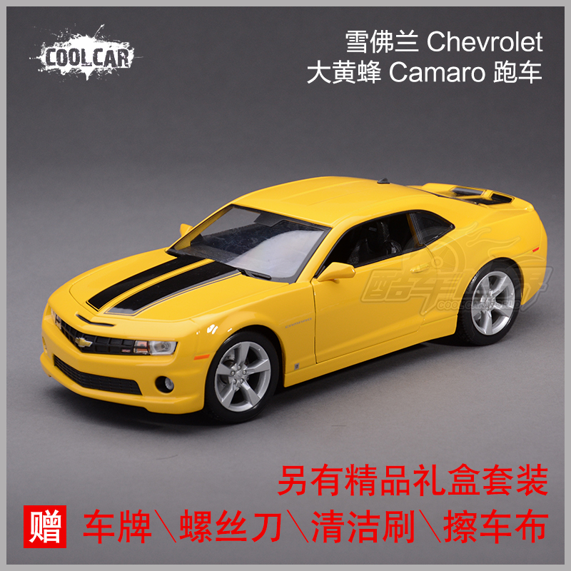 Chevrolet bumblebee king medical sports car yellow alloy car models gift(China (Mainland))