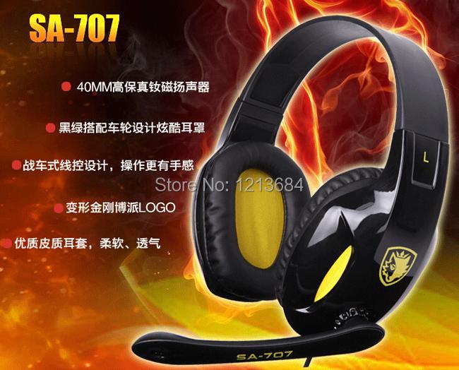 Original SADES SA707 Noise Cancelling Deep Bass Stereo Computer PC Gaming Headphones Headset Earphone W/ Mic For CS CF LOL DOTA(China (Mainland))
