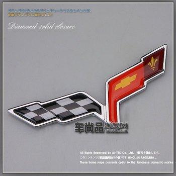 New Corvette veidt car stickers for CHEVROLET car stickers personalized refit decoration stickers metal label