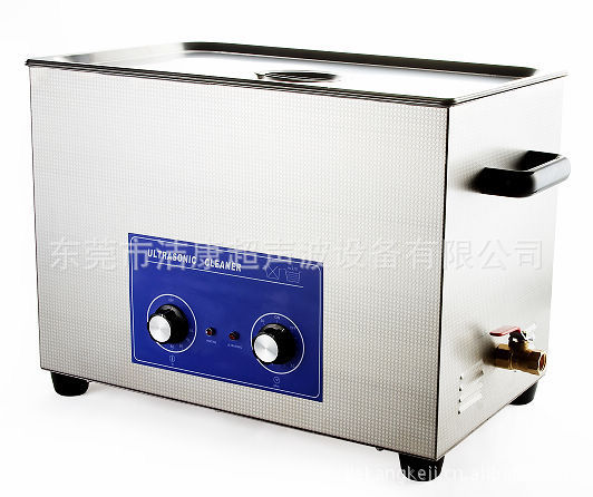Factory direct ultrasonic cleaning machine(China (Mainland))