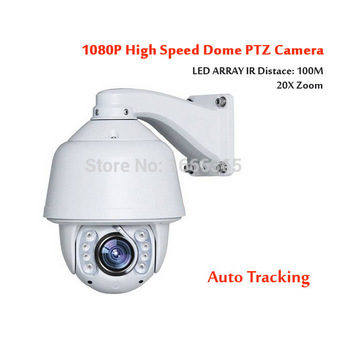 CCTV Auto Tracking PTZ IP Camera outdoor 2MP full HD 1920 ...