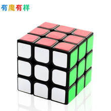 3X3X3 cube   intelligence  puzzle toys magic cube kids toys