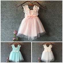 Children Dresses Baby Beautiful New Girl Princess Party Pearl Lace Tulle Flower Gown Fancy Clothing Girl New Dress Sundress