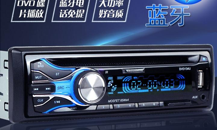 Автомобильные CD-плееры из Китая