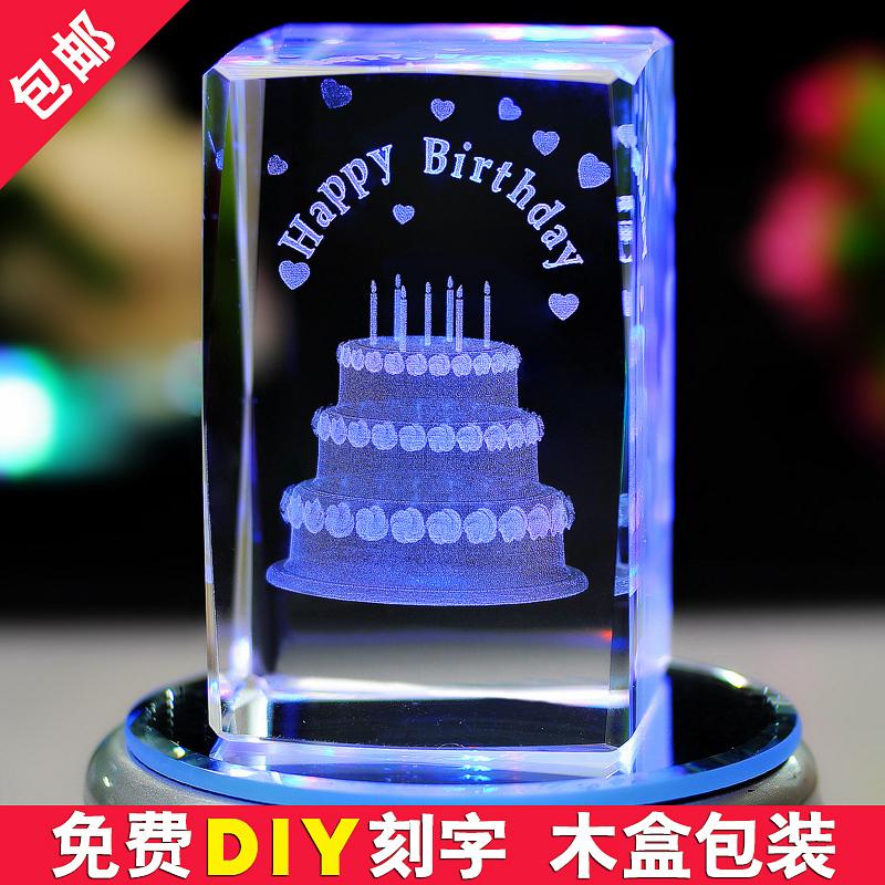 Birthday Gift Ideas To Send Girls Friends, Classmates