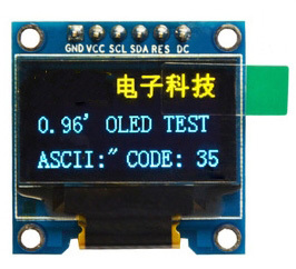 0.96 inch 6P Yellow Blue OLED Display Module SSD1306 Drive IC 128*64 SPI / IIC Interface (B Ver.)(China (Mainland))