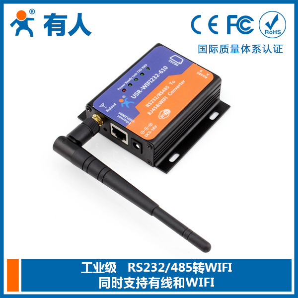Hot sell Cable turn wireless serial RS232 / RS485 serial WIFI server support /STA Brazil(China (Mainland))
