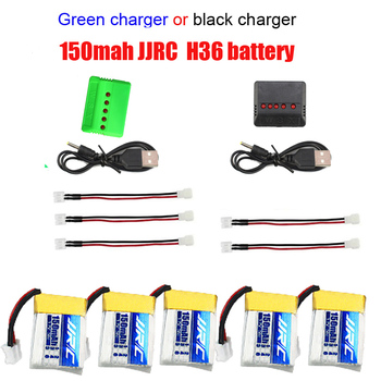 JJRC H36 battery RC Quadcopter helicopter Spare Parts Accessories 3.7V 150mAh Battery and H36 multi- Charger