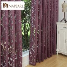 Mehrere farben fertige halb blackout vorhänge blind panel stoffe für fenster lila vorhänge(China (Mainland))