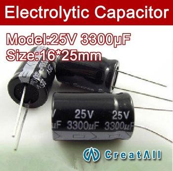 53300UF 25V electrolytic capacitor,25V 3300 microfarad capacitors - HSM electronic Co., Ltd store