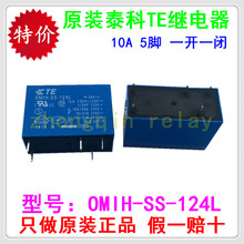 Buy Free lot (10 pieces/lot) TE TYCO/OEG OMIH-SS-124L 5PINS 16A 24VDC Power Relays original New for $20.90 in AliExpress store