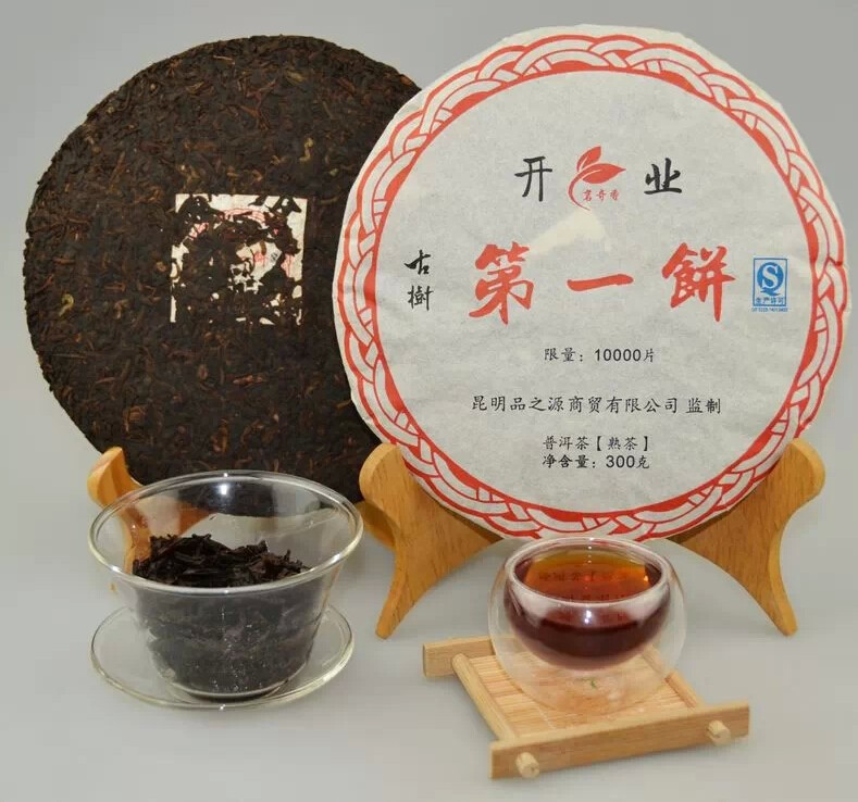 Free shipping The opening the first cake pu er tea Slimming beauty organic health Black Tea