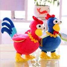 Free shipping Features Creative multicolored big cock doll Chicken plush toys gift