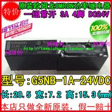 G5nb-1a-24vdc G5NB-1A-24V G5NB-1A-DC24V реле GEN цель SPST-NO ( 1 форма A) 3A 24 В 10 шт.