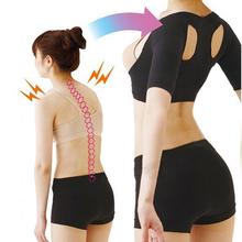 1Pcs Women Adjustable Back/Fleshcolor chest Support Belt Posture Corrector Brace Support Posture Shoulder Corrector Health Care