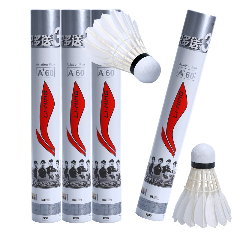 15pcs/tube Original Li Ning Shuttlecock A+60E Badminton goose feather shuttlecock Sandwichcock for Tournament(China (Mainland))