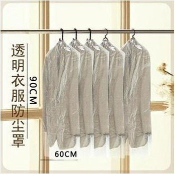 Home incorporating dust bag / Transparent dust cover suits /Best clothes cover dry cleaners ,Fast shipping,MM9136
