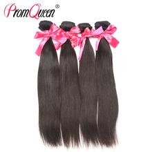 Peruvian Virgin Hair Straight 4Pcs/Lot 100% Unprocessed Peruvian Human Hair Weaves Bundles Luxy Hair Products Shipping Free