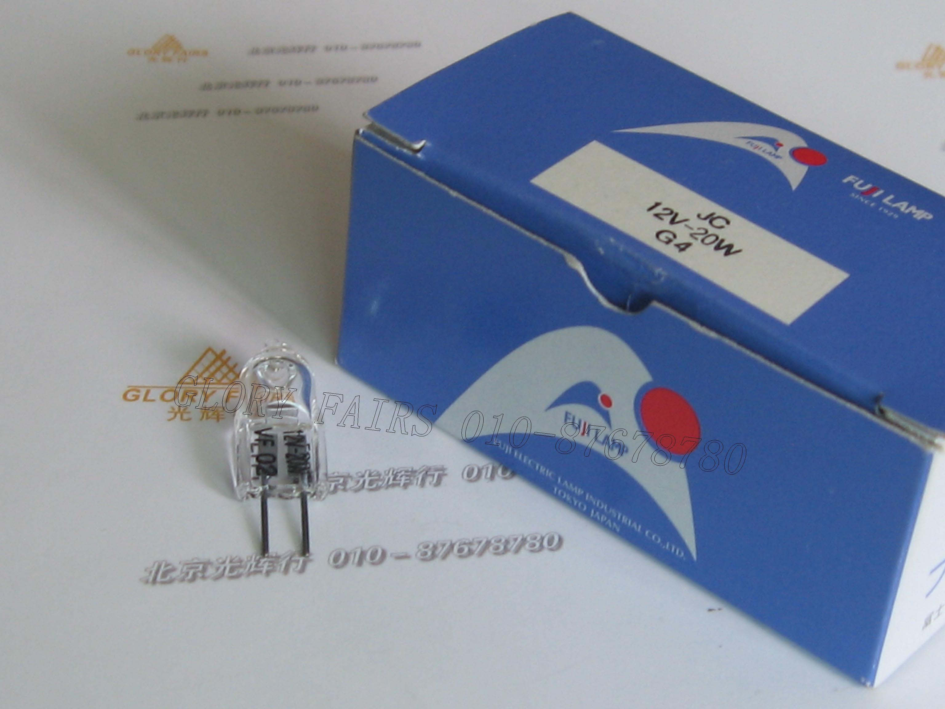 FUJI LAMP,JC 12V-20W G4,Beckmann biochemical analyzer,12V20W UV halogen lighting bulb(China (Mainland))
