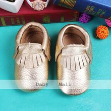 New 23 colors quality genuine leather baby shoes moccasins shoes for girls and boys first walkers recommended(China (Mainland))