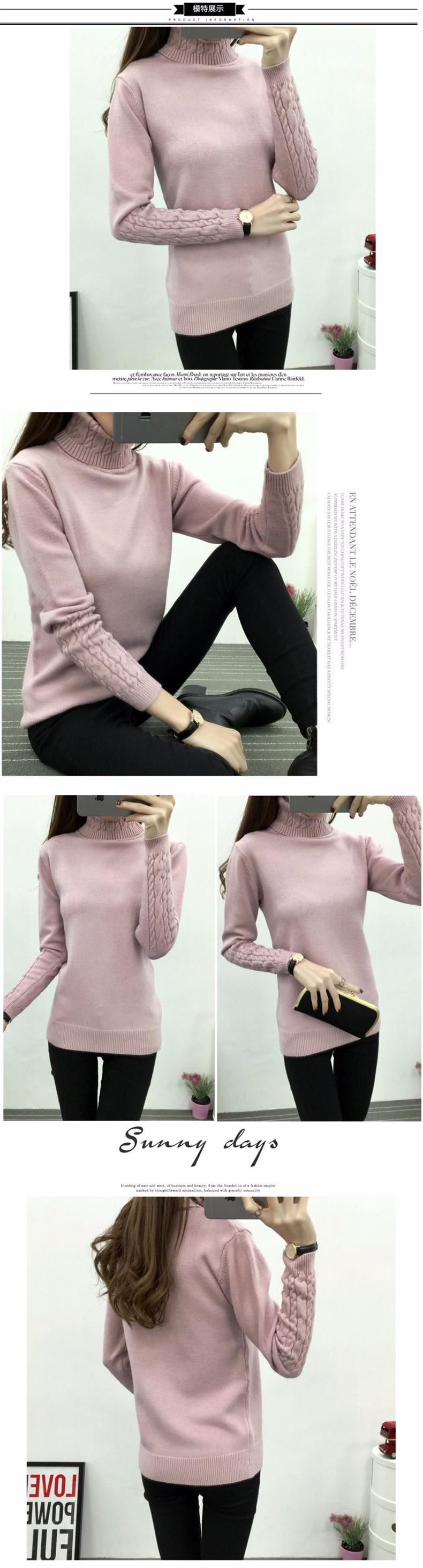 Женский пуловер 2015 Thincken