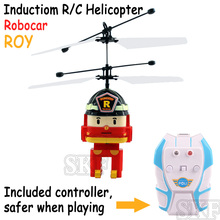 RC Helicopter mini Drones 2CH Induction aircraft Remote Control Induction Flying Minion TOYS POLI free shipping