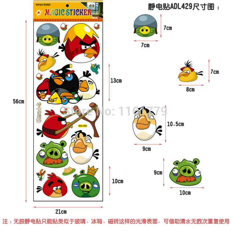 ADL429 parlour bedroom decoration Sofa TV background can remove Wall sticker Cartoon Bird Green Pig Wooden - Lovely Home-Lise store