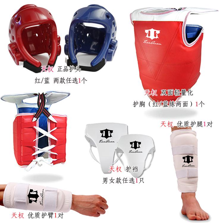 produto Free shipping Hot Sale! Adult child thickening taekwondo flanchard five pieces set flanchard protective bag