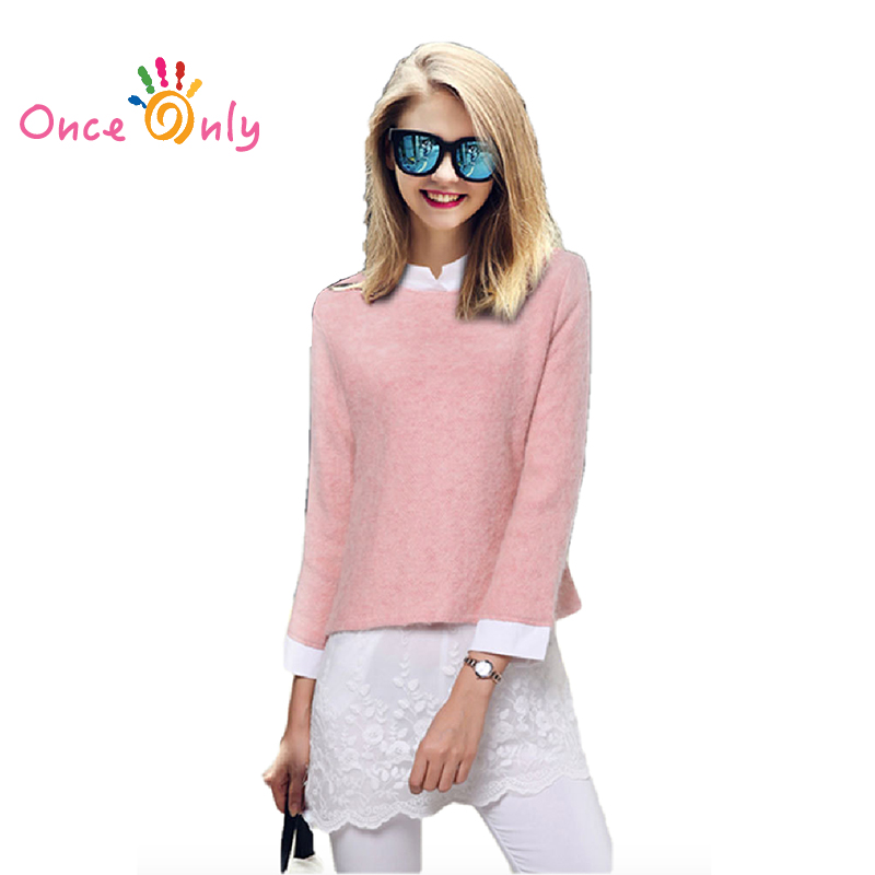 2016 New Spring Autumn Fashion High Quality vestidos Cashmere Woolen Stitching Lace Patchwork Casual Dress Pink Dresses feminino(China (Mainland))