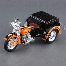 HD 1947 SERVI-CAR motorcycle model 1:18 scale Alloy motorcycle racing model motorcycle model Toys Kids Toys Model Toys