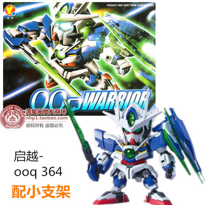 Big hand to run up to assemble model seven swords OOR can strengthen module angel 2(China (Mainland))