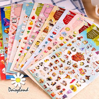 1 Sheet Kawaii Lovely Decorative Stickers Dairy Album Decor Phone Bottle DIY Stick Label Kids Birthday Gift Student Stationery