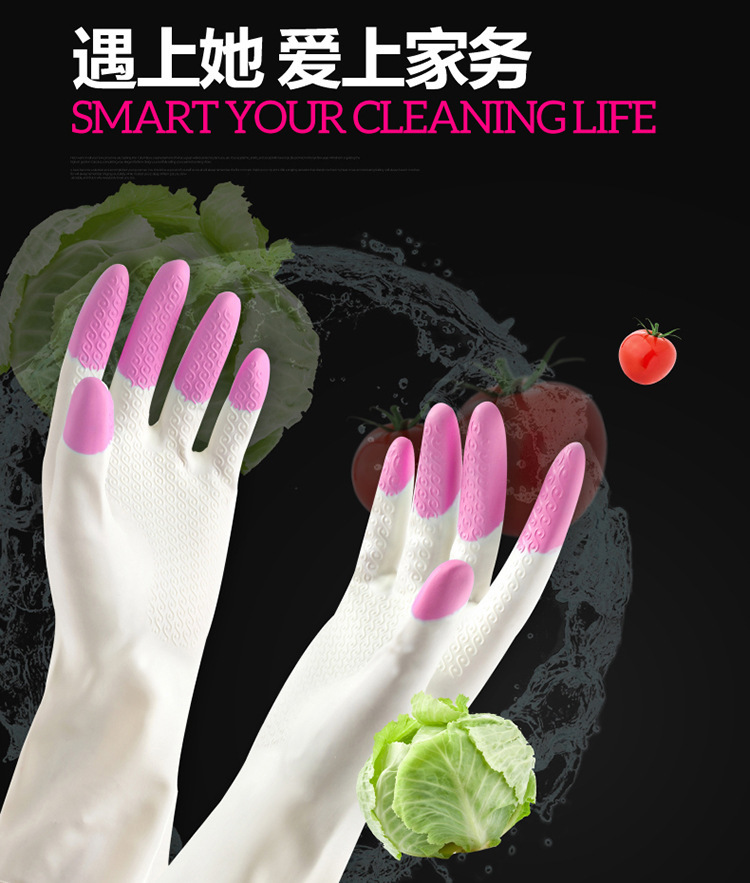 Housework gloves Clean laundry Household waterproof latex PVC - Changfeng trade store