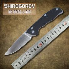 Shirogorov Tabargan95 plegable táctico del cuchillo D2 de la lámina negro G10 manejan eje del sistema que acampa supervivencia de la caza cuchillos envío gratis